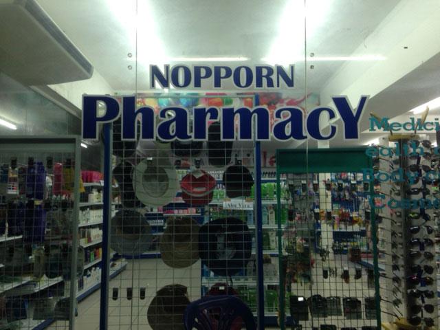 nopporn-pharmacy-koh-tao