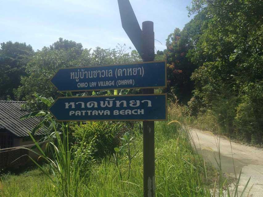 Chao-Lay-Village-Koh-Lipe