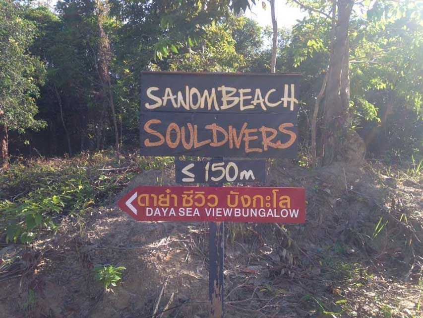 Koh-Lipe-Sanom-Beach-1