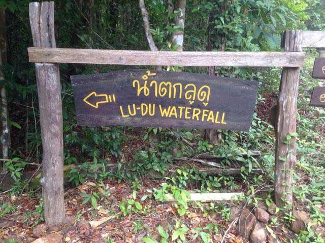 Lu-Du-Waterfall