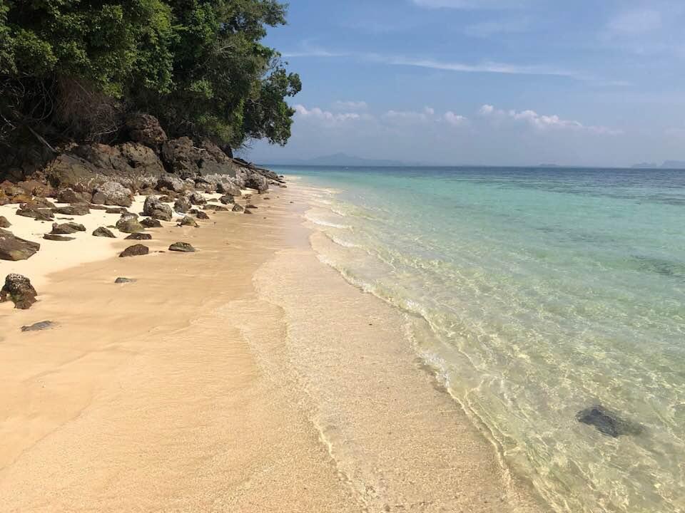 Koh Kradan Ao Niang Beach
