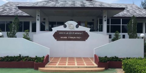 Krabi Immigration