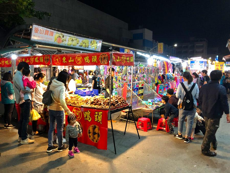 Taitung-Night-Market