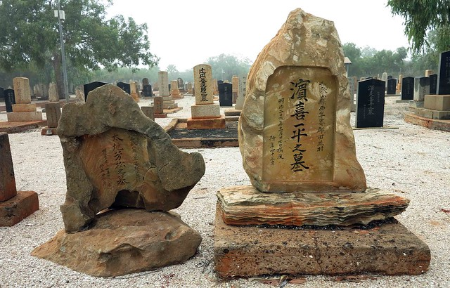 Japanese-Cemetery-Broome