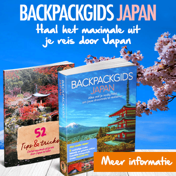 Backpackgids-Japan-banner